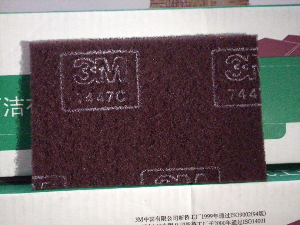 供應3M7447工業百潔布拉絨布不銹鋼拉絲布