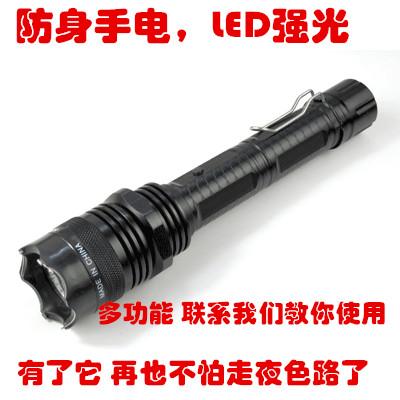 1108型台湾灵蛇合金手电,欢迎