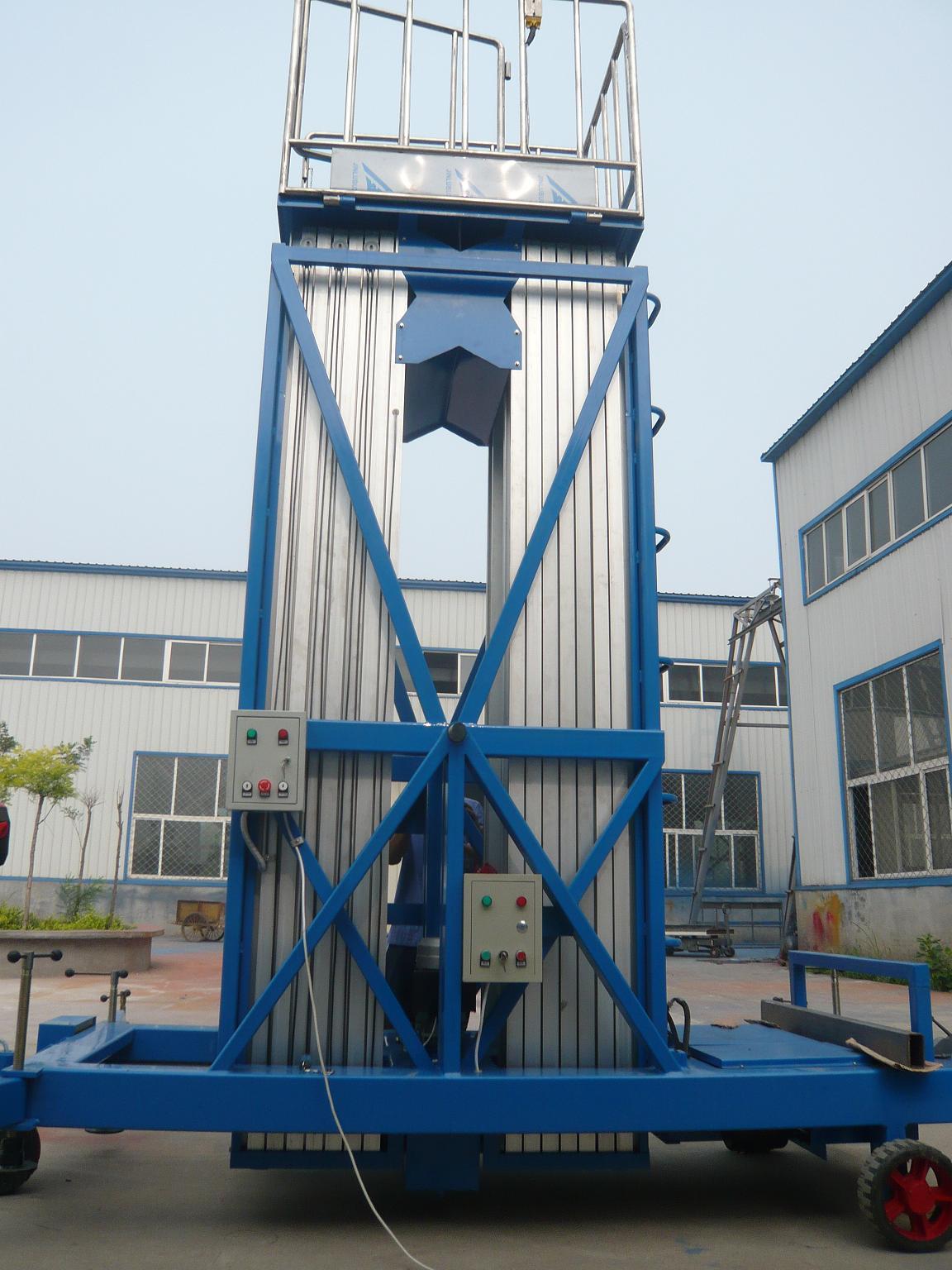 供应多柱铝合金升降平台_液压机械栏目_jdzj.com图片