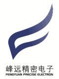 吉林省峰远精密电子设备有限公司
