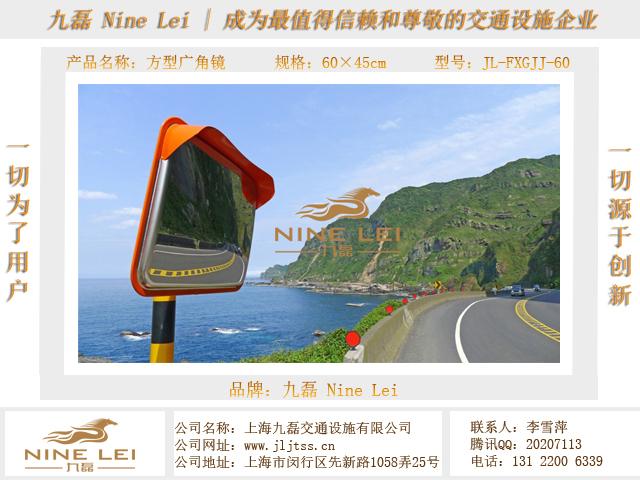 安全凸面镜_交通安全凸面镜_道路安全凸面镜