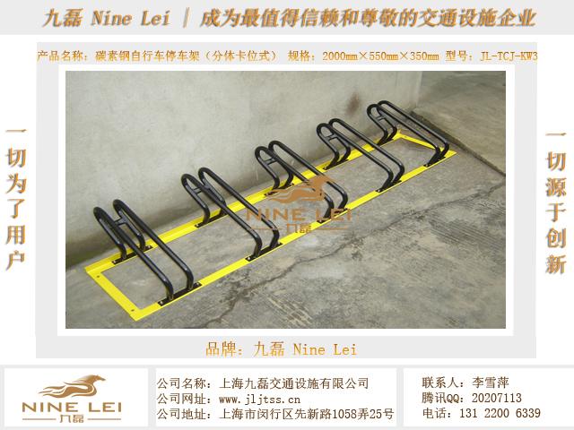 卡位式自行车停车架_卡位式自行车停车架价格