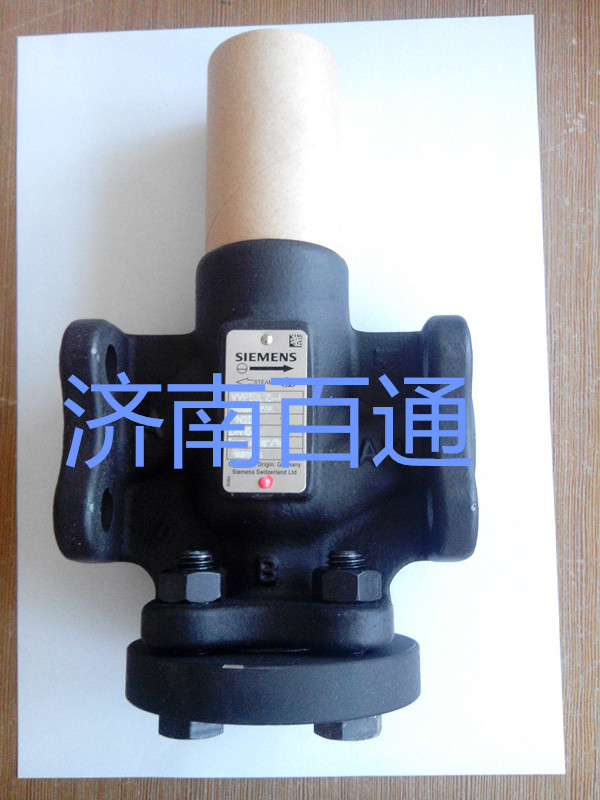 VVF53.15-4西門子蒸汽調節閥