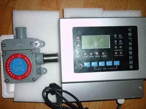 固定式環己酮泄漏報警器,在線式環己酮濃度報警儀