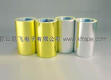 哑银龙胶带,金银龙胶带,亮银龙胶带