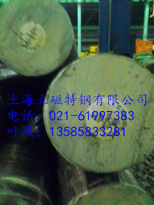 H13電渣,H13電渣鋼,H13電渣鋼價格,H13電渣模具鋼,