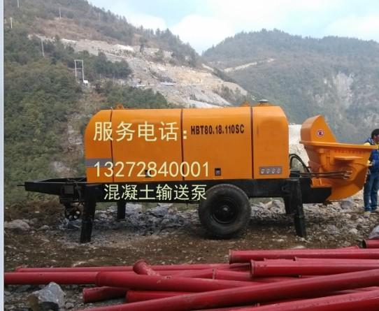 西藏拉萨混凝土输送泵、拉萨混凝土输送泵、西藏混凝土输送泵