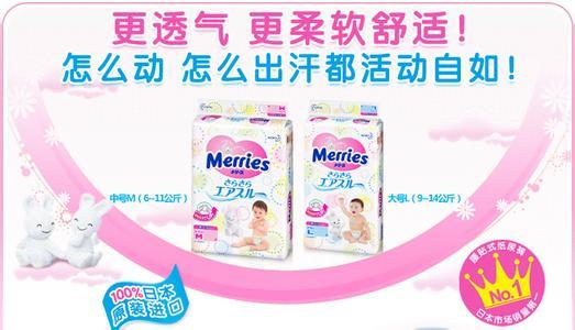 进口韩国湿巾国外需要提供哪些资料