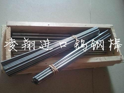 进口钨钢精磨棒 YG15钨钢圆棒