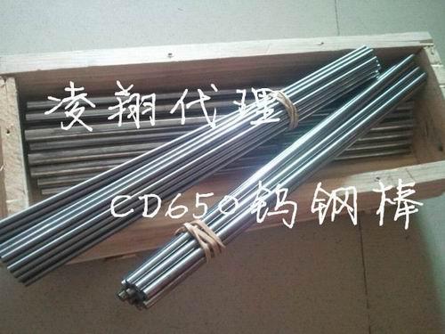 钨钢精磨棒 国产钨钢圆棒 YG15钨钢棒
