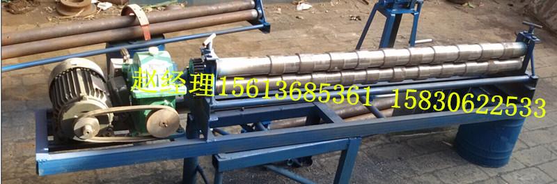 铁皮卷圆机压筋机加工机械厂家