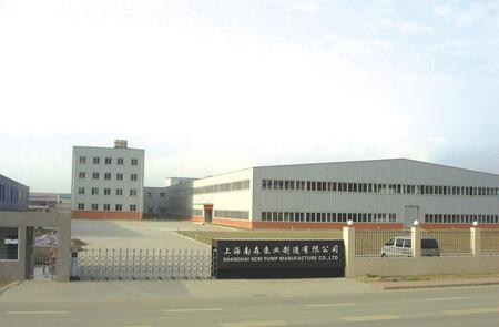 上海东北松原一体化预制泵站安装成功