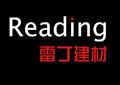 沈阳雷丁建筑材料销售万博matext手机
