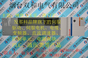 供应HCS系列HCS02.1E-W0054-A-03-NNNN