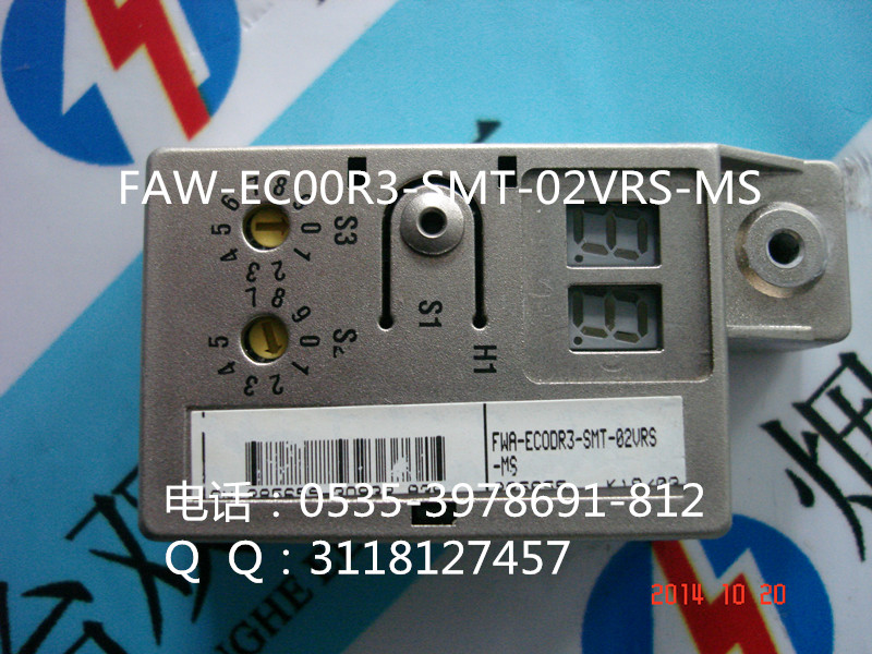 原装电源??镕AW-EC00R3-SMT-02VRS-MS