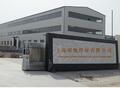 上海昭甄焊材西西体育山猫直播在线观看