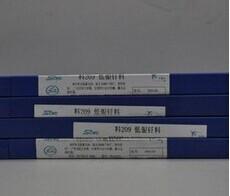 HL204银焊条 15%银焊丝 15银钎料 15银焊料 15银钎焊