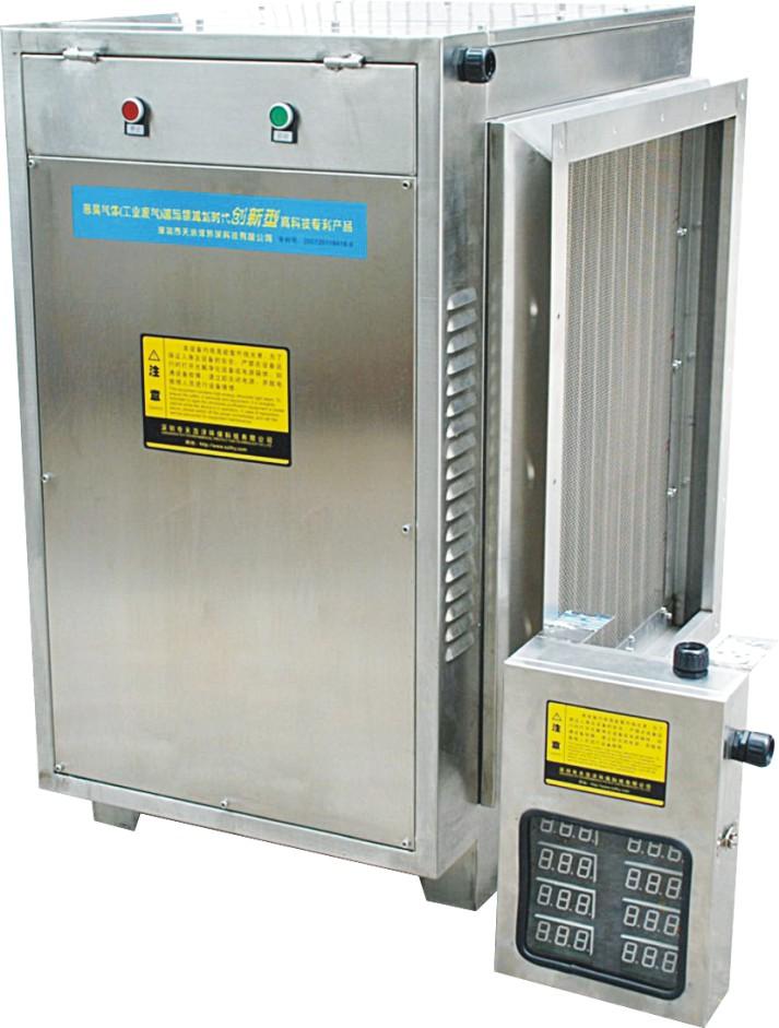 THY EQ6000型恶臭气体光解净化设备 深圳市天浩洋环保