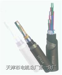 供应-矿用瓦斯监控电缆MHYV 14×4×