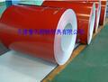 天津魯天鋼鐵貿易有限公司