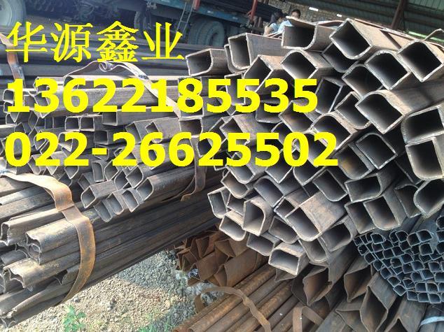 供应25*25扇形管、镀锌扇形管厂家