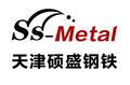 天津硕盛钢铁贸易有限公司