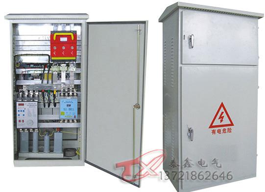 XZW低压配电箱