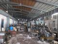 東莞市伏羲金屬材料有限公司