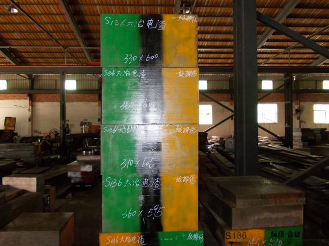 高精度銀鋼支 東莞批發45#號銀鋼枝 45號鋼銀鋼支規格表