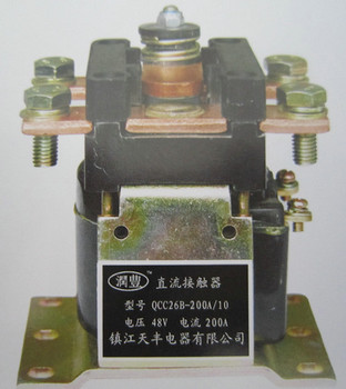 重庆直流接触器MZJ报价直流接触器QCC价格
