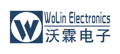 深圳市沃霖電子有限公司