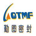 上海勤圖密封件有限公司