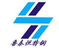 無錫宏博泰金屬制品有限公司