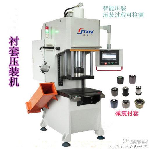 軸承襯套壓裝機,復合襯套壓裝機,江蘇襯套壓裝機