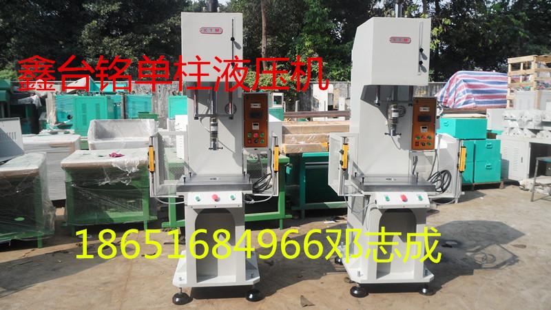 蘇州標桿伺服壓裝機,精密數控壓裝機