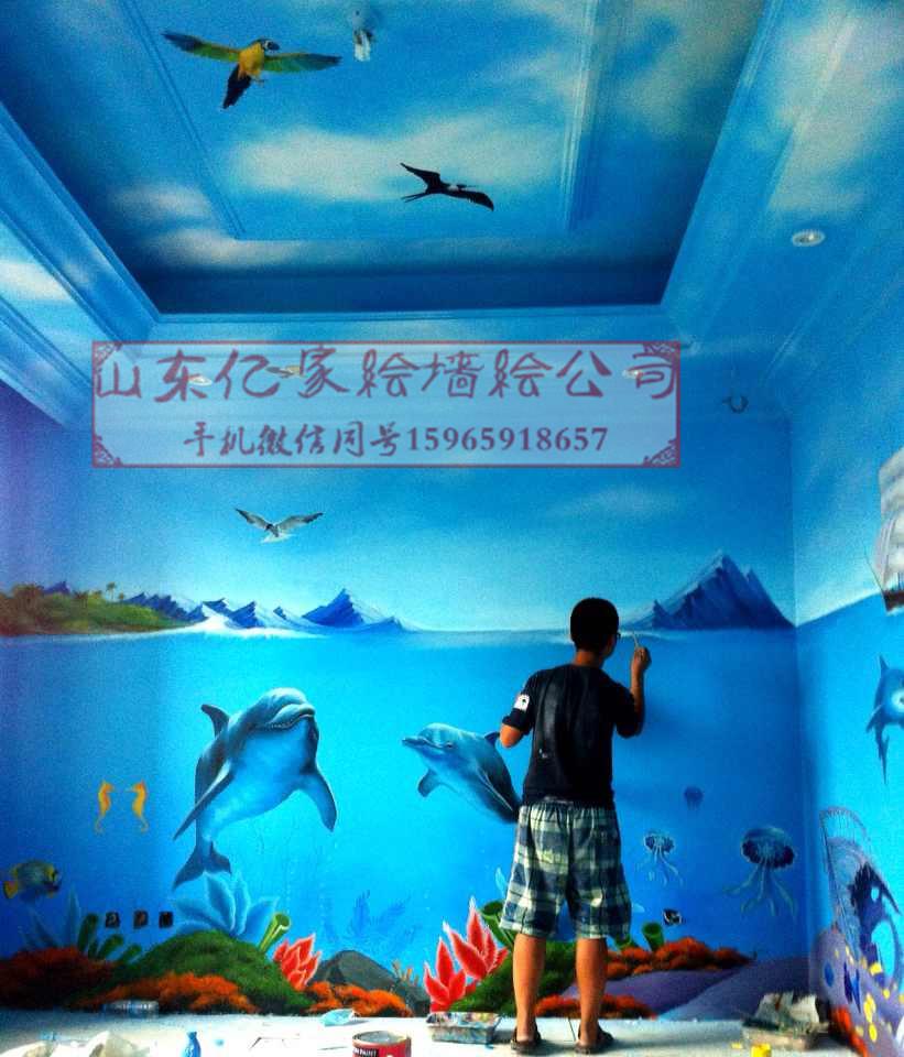 海洋墙绘贴图素材