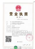 西安中星材料有限责任公司
