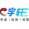 无锡宇轩电子科技有限公司