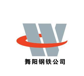 平頂山市鋼鋒物資貿易有限公司