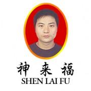 香港神来福厨师培训集团万博体育mantbex登录长沙分公司