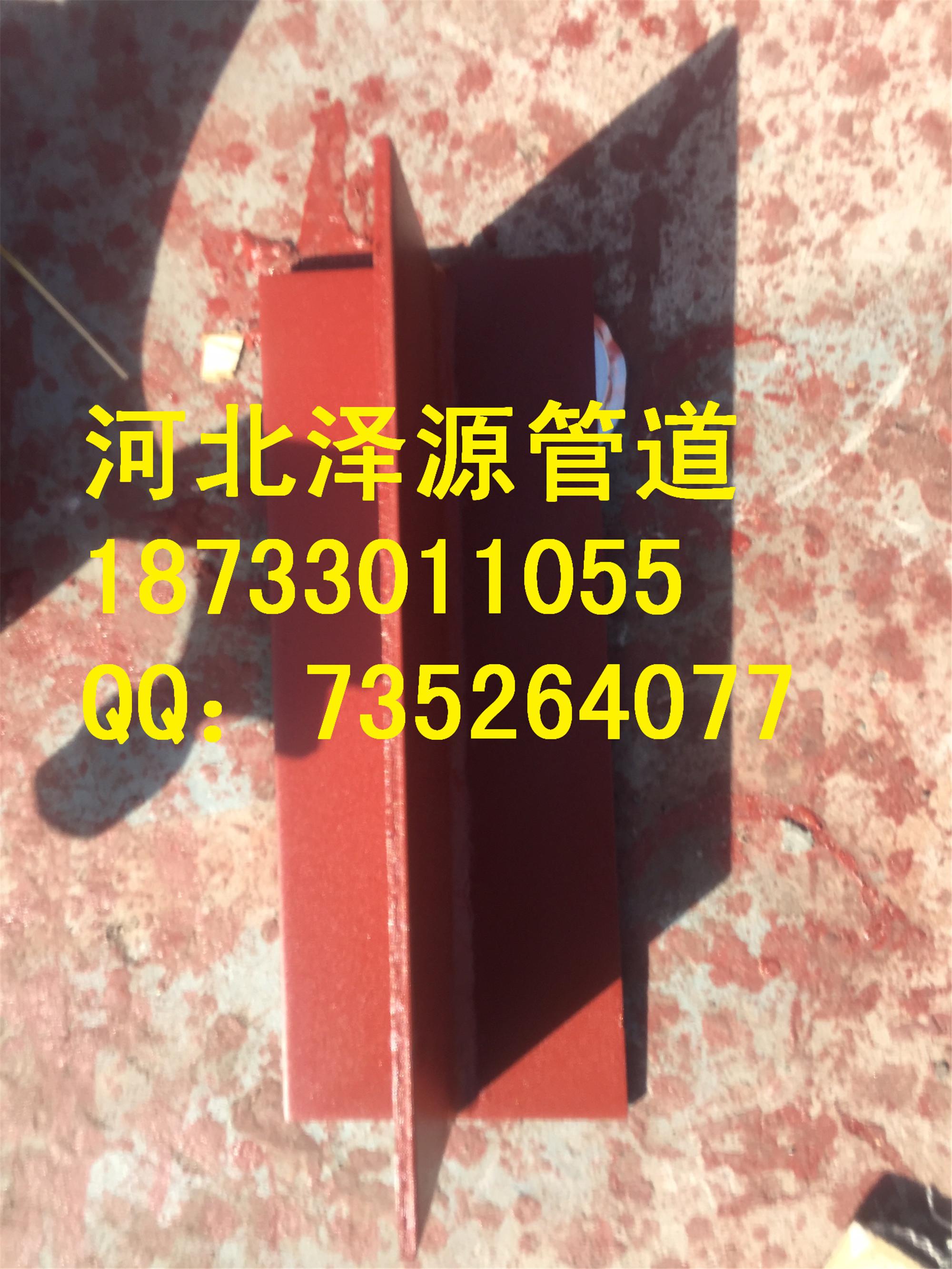 T型管托(焊接型)J1T型管托(焊接型)