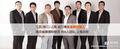 廣州虎橋威盟國際物流有限公司