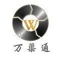 广西万渠通科技有限责任公司