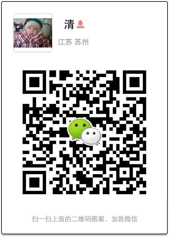 美媒称广州医院要交足钱才让产妇见孩子 院方回应