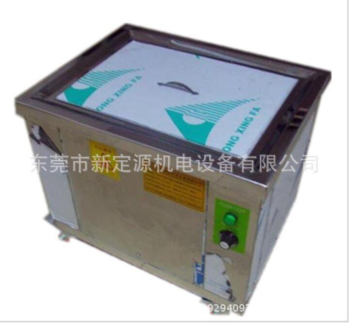 厂家直销 XDY-1003清洗注塑件设备 自动塑料除油设备