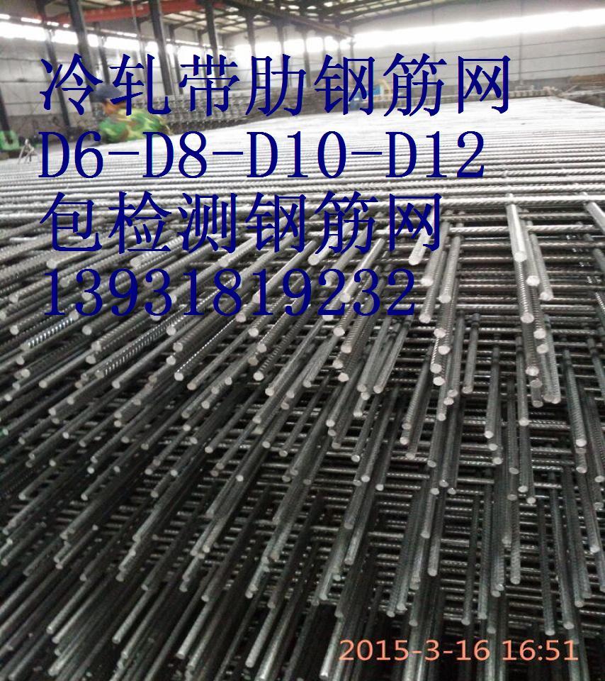 隧道襯砌用鋼筋焊接網CRB550