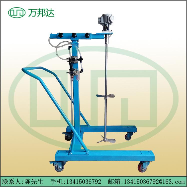 供應攪拌機 臺車式氣動攪拌機 立式攪拌機 液體攪拌機 質量保證