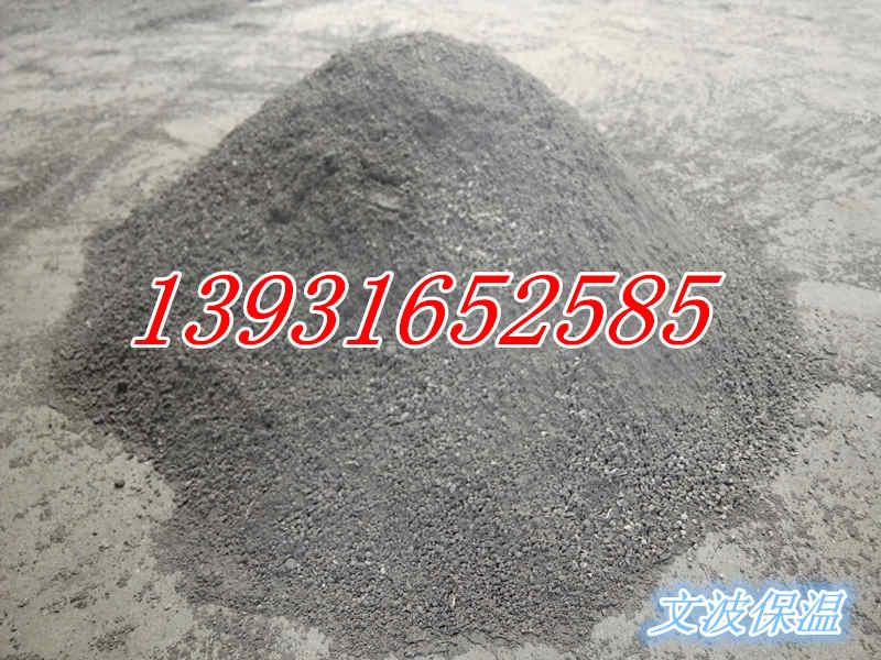 连云港屋面无机墙体玻化微珠保温砂浆一吨多少