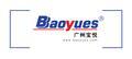 广州宝悦机电设备有限公司LOGO