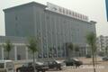 濟南貝洲焊材有限公司